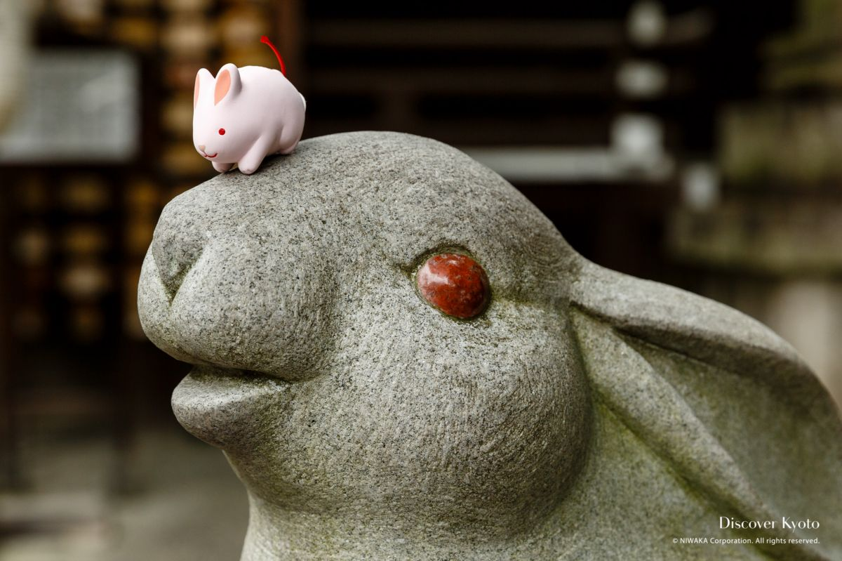 Omikuji Okazaki Shrine Rabbit Fortune 02
