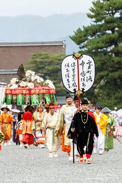 Jidai Matsuri History Muromachi