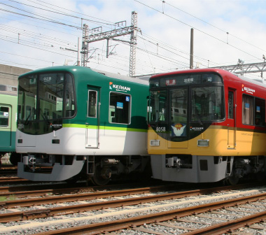 Keihan Line