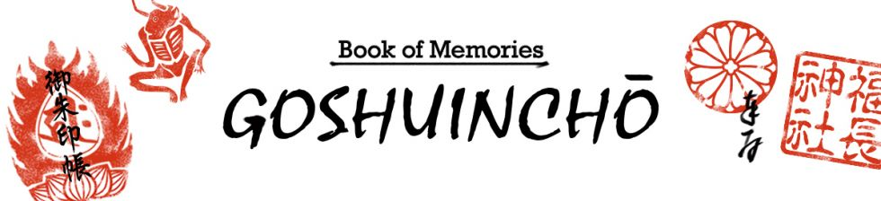 Goshuinchō: Book of Memories