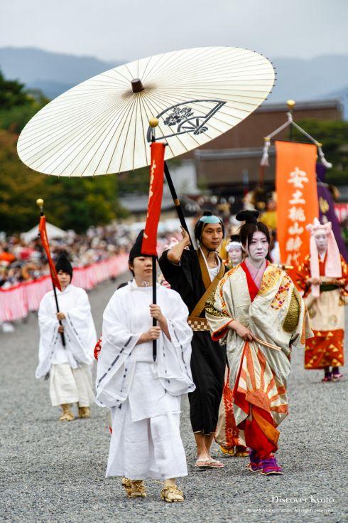 Jidai Matsuri History Yoshino Tayu