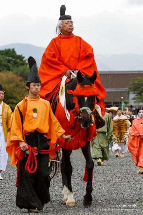 Jidai Matsuri History Fujiwara Courtiers