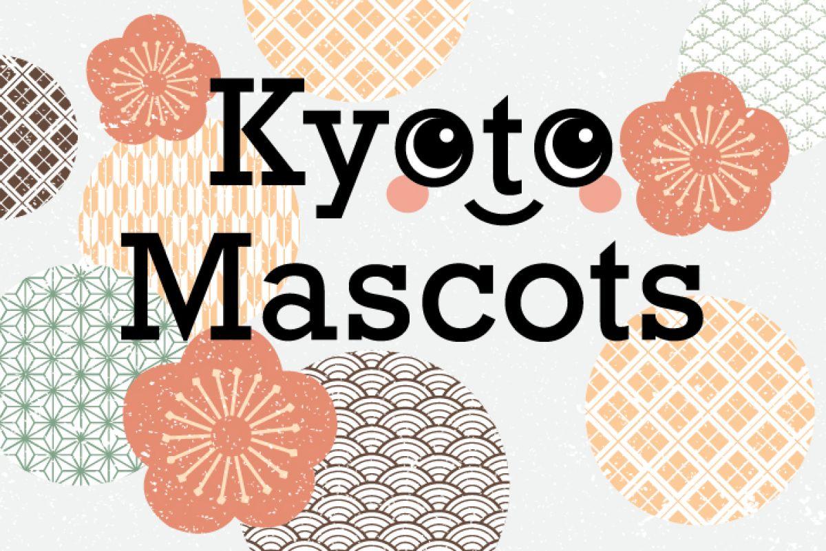 Kyoto Mascots