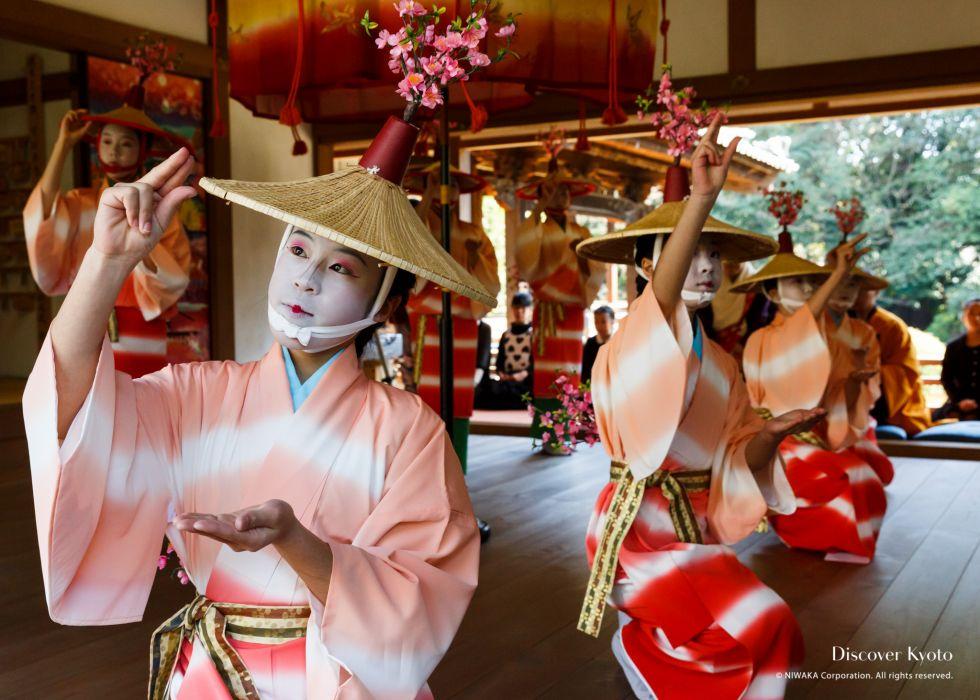 Hanezu Odori Zuishin-in Dance