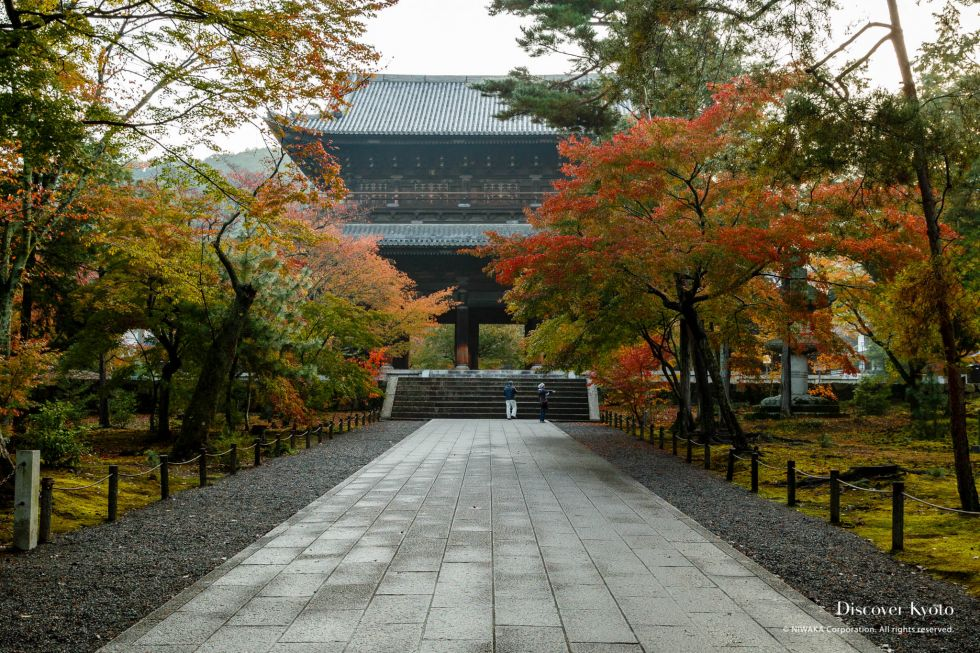 Sanmon Gate at Nanzen-ji in autumn.