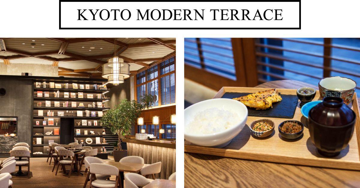 Kyoto Voice Breakfast Kyoto Modern Terrace