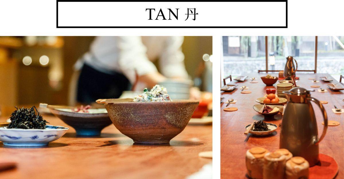 Kyoto Voice Breakfast Tan