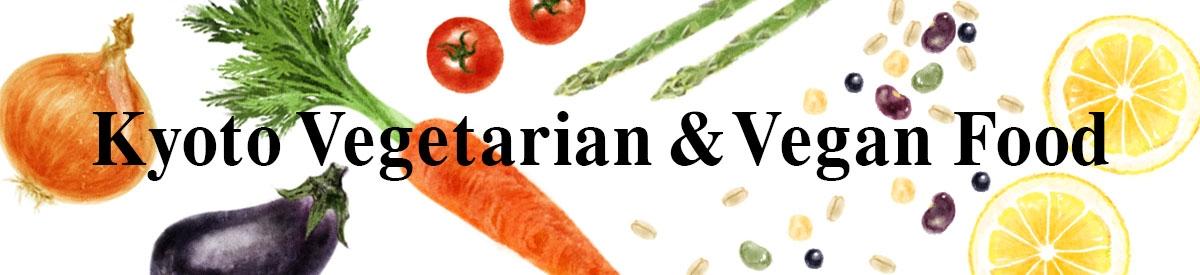 Kyoto Vegetarian and Vegan Food