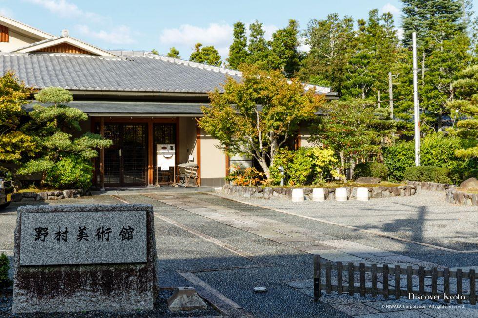 Nomura Museum