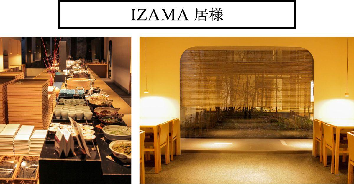 Kyoto Voice Breakfast Izama