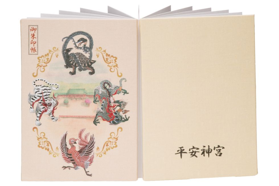 Goshuincho Heian Shrine Cover