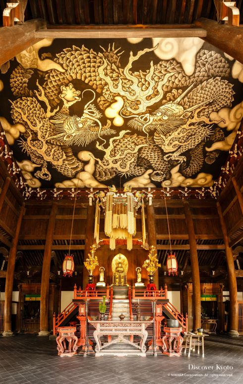 Kennin Ji Discover Kyoto