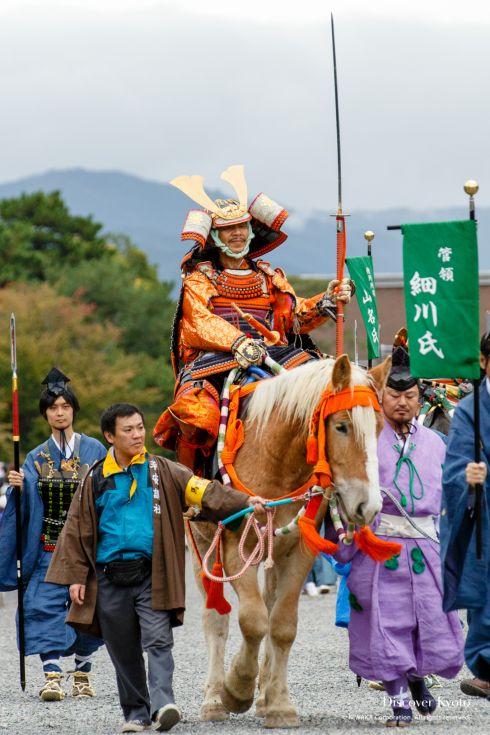 Jidai Matsuri History Muromachi Shogunate