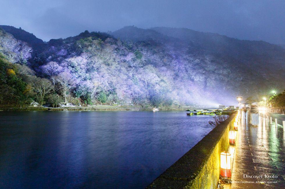 The mountains of Arashiyama during the Arashiyama Hanatouro at Arashiyama.