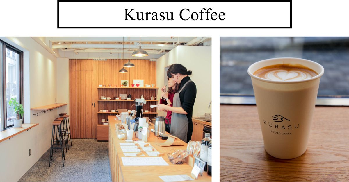 Kyoto Voice Coffee Kurasu Coffee