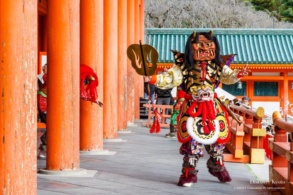 Heian Jingu Setsubun Oni Dance