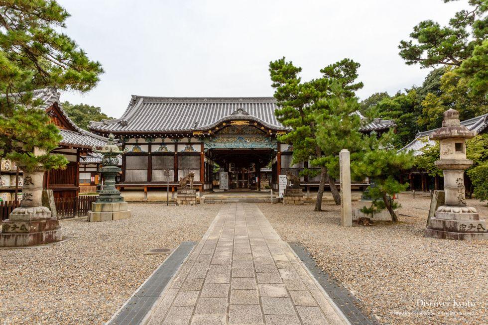 Gokōnomiya Shrine