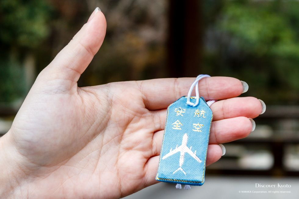 Kyoto Omamori Kamigamo Shrine Flight Safety