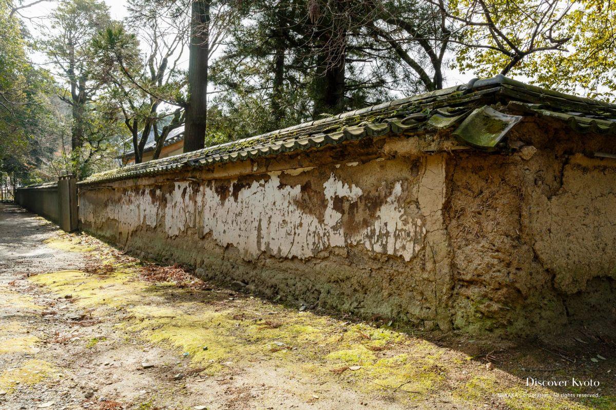 Zuishin-in Temple Wall Movie