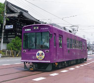 Keifuku Line (Randen)