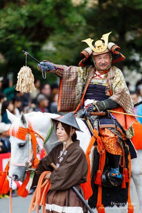 Jidai Matsuri History Oda Nobunaga