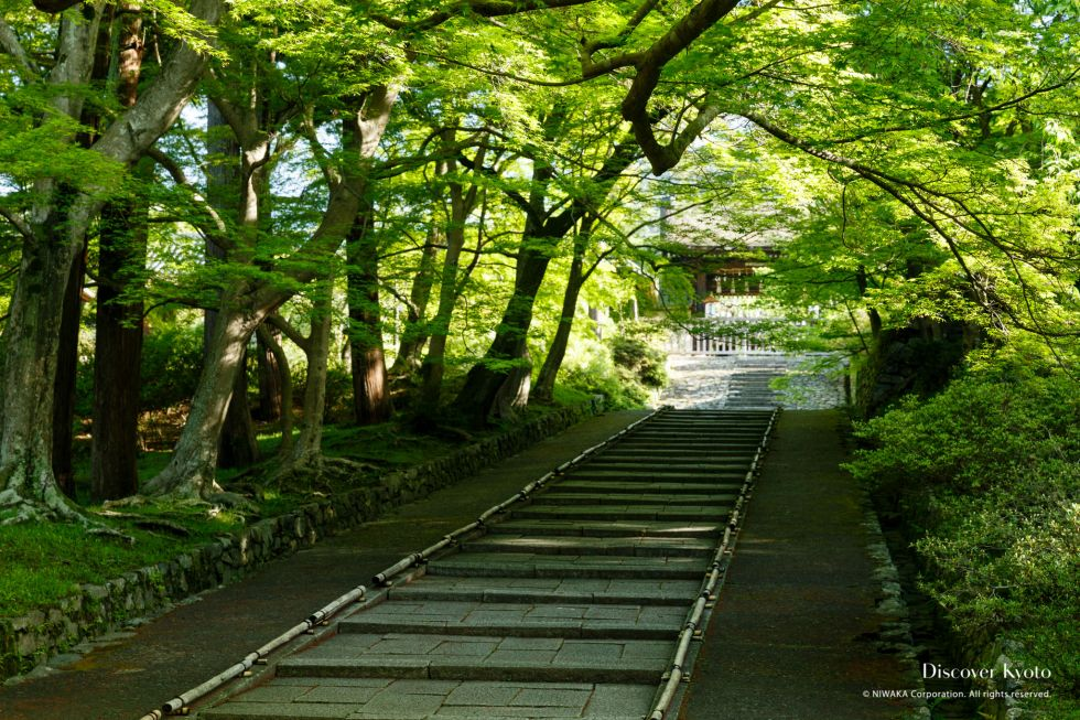 Bishamon-dō