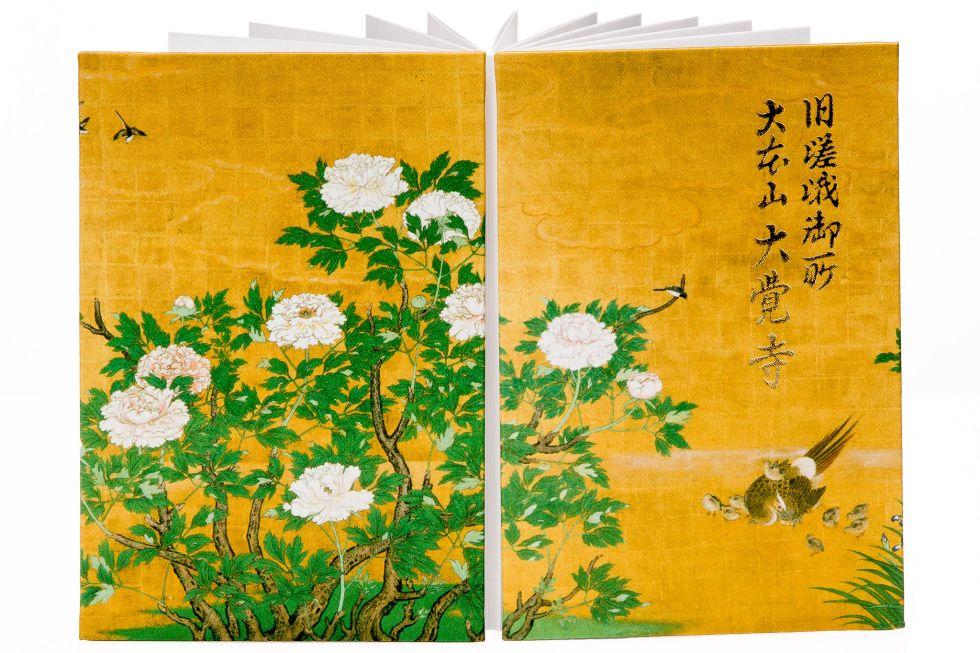 Goshuincho Daikaku-ji Cover