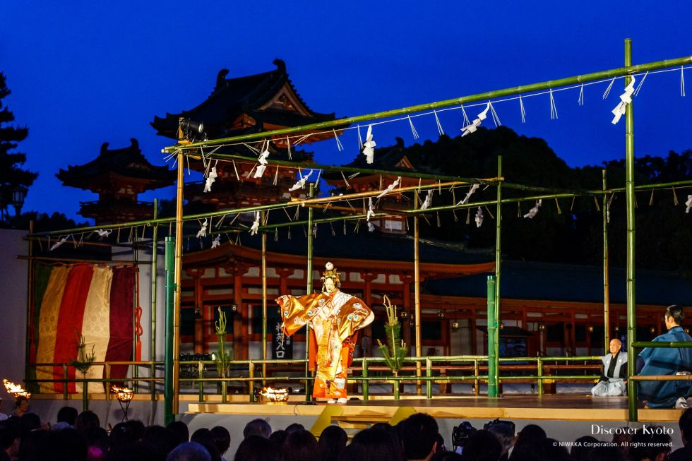 An actor on stage at Takigi Nō at Heian Shrine.