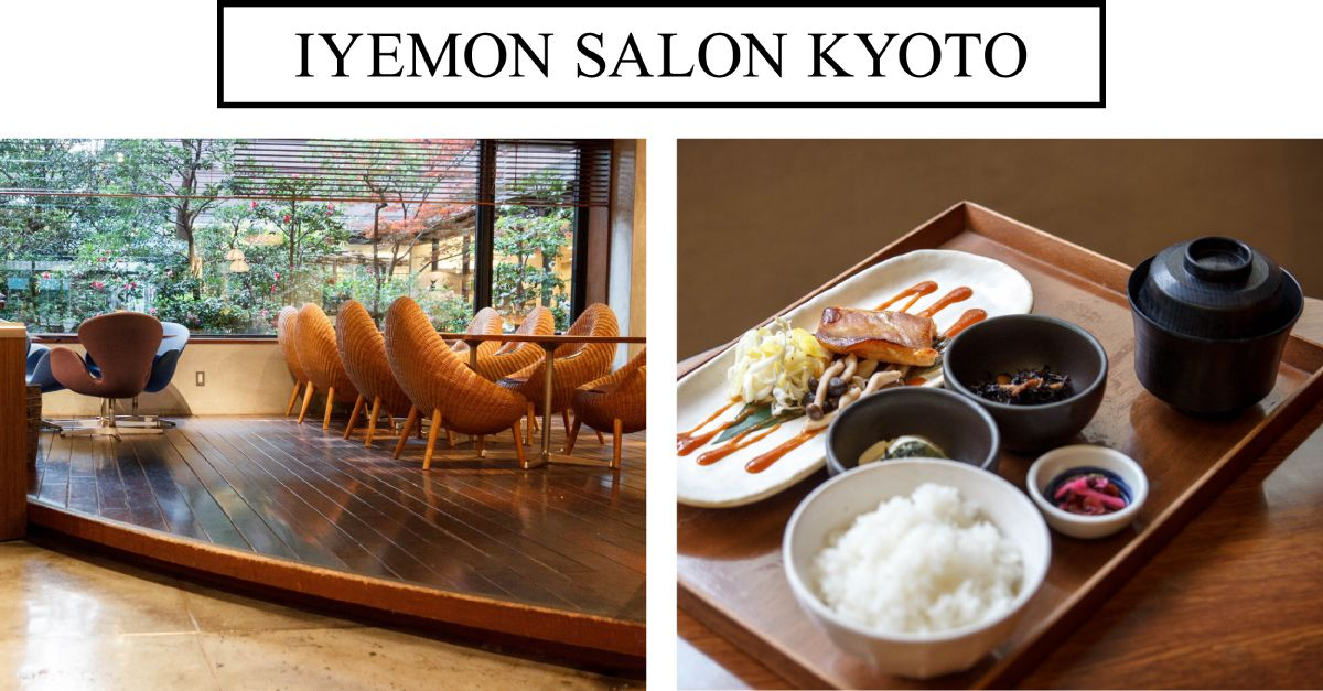 Kyoto Voice Breakfast Iyemon Salon