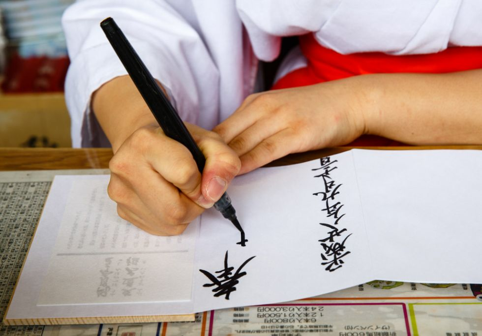 Goshuincho Writing