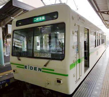Eizan Line
