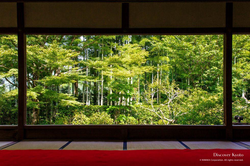 Hōsen-in