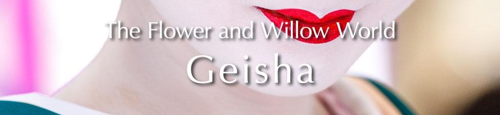 Itinerary Geisha