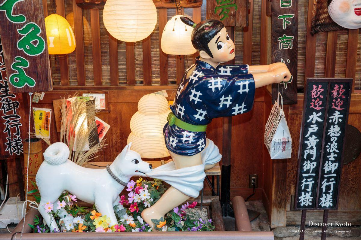 Kyoto Voice Statue Issen Yoshoku