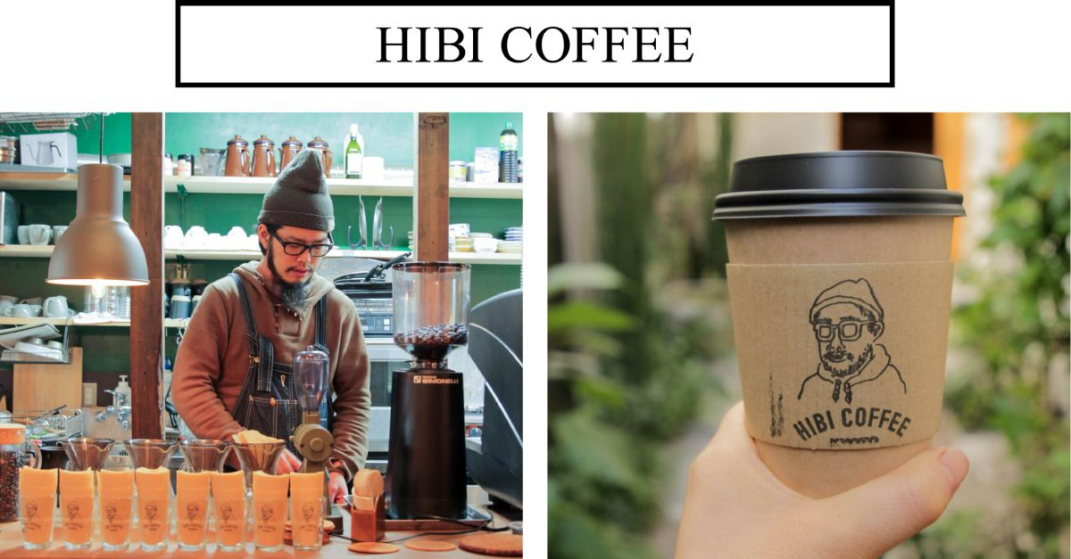 Kyoto Voice Coffee Hibi Coffee