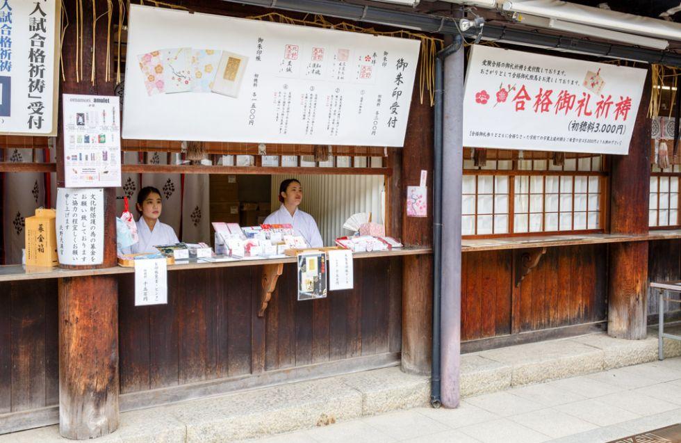 Goshuincho Place