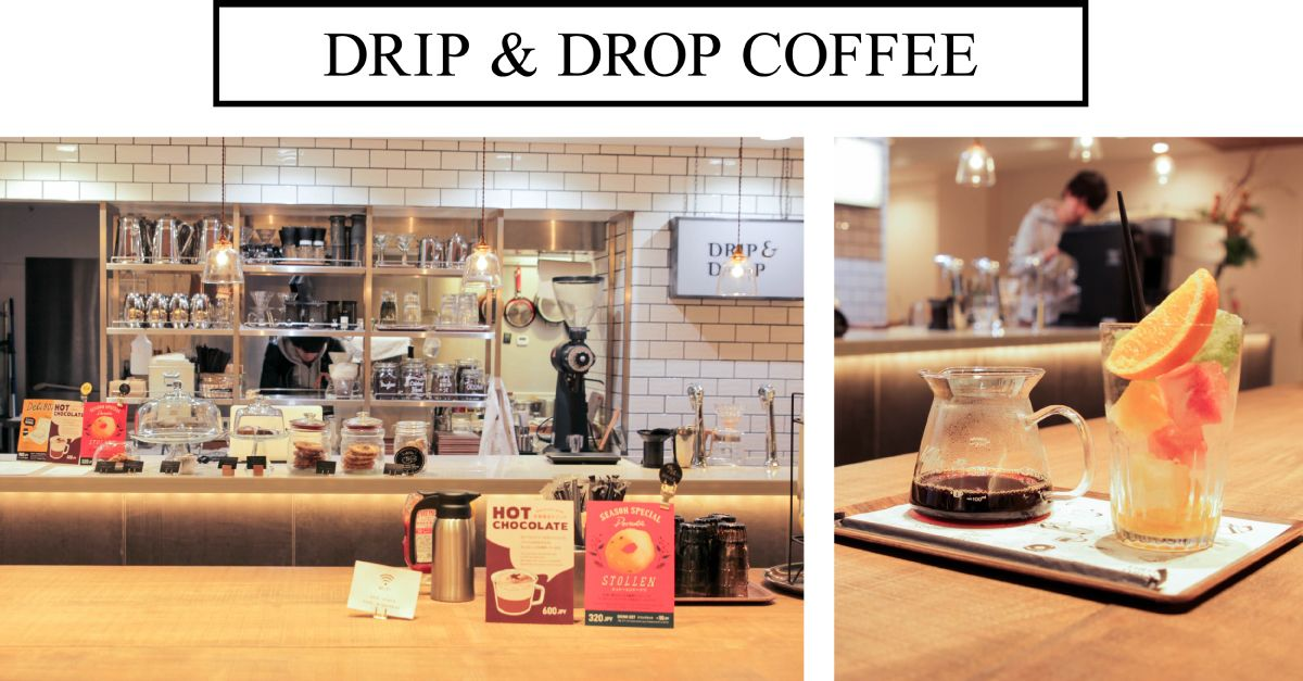Kyoto Voice Coffee Drip & Drop Coffee