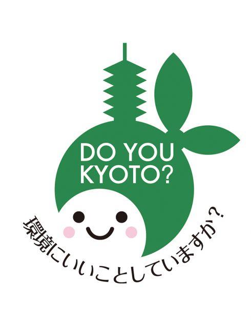 03_Eco-chan.jpg