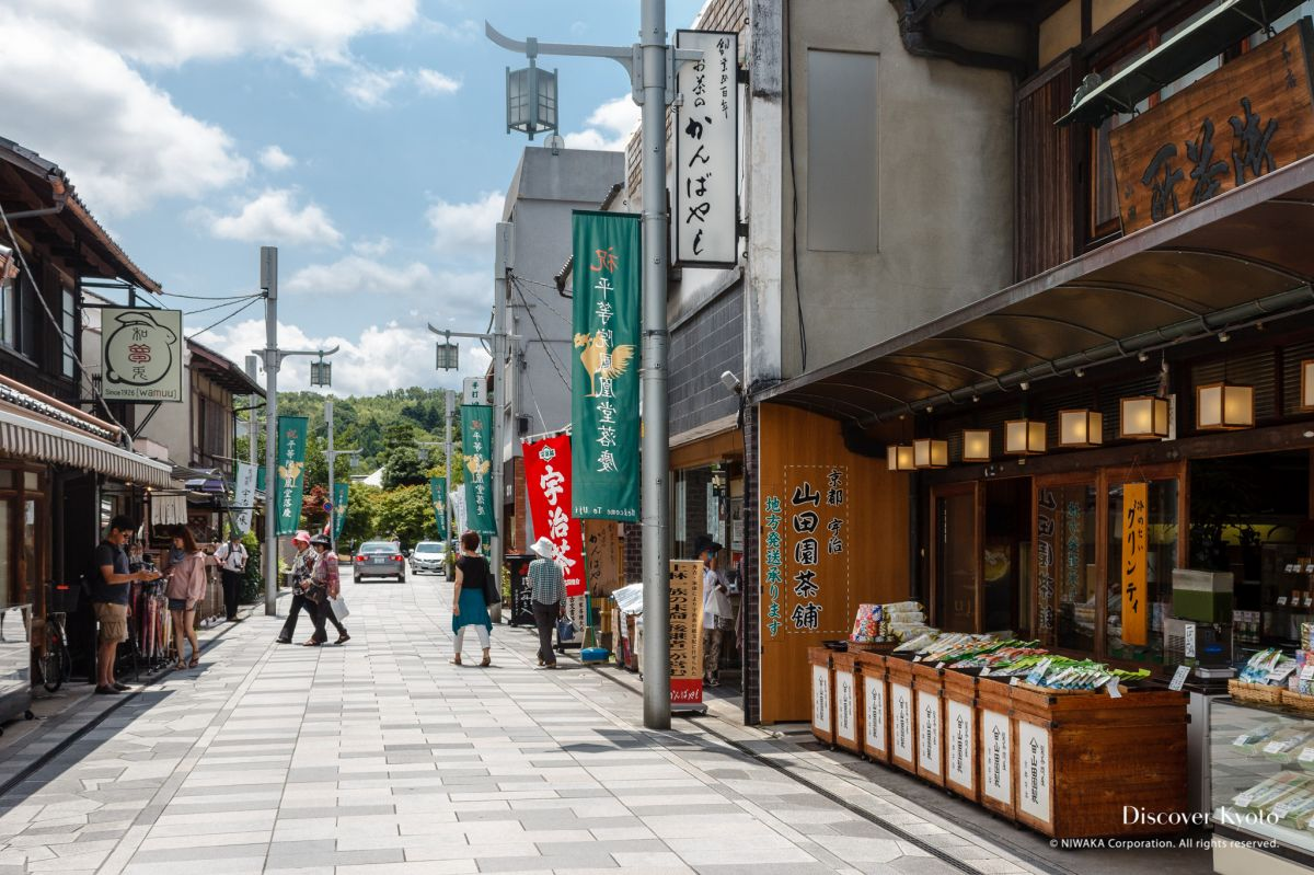 Green Tea in Kyoto Uji Shopping Street