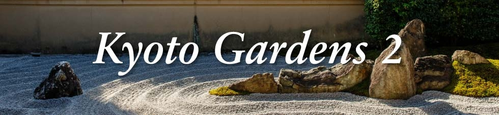 Kyoto Garden 2