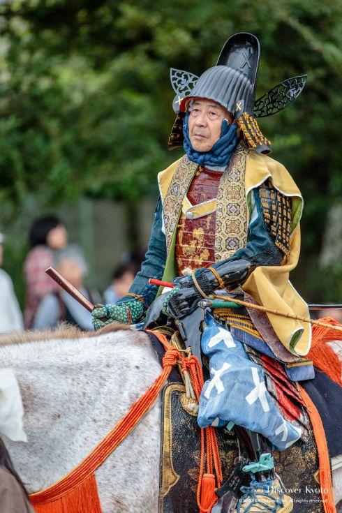 Jidai Matsuri History Niwa Nagahide