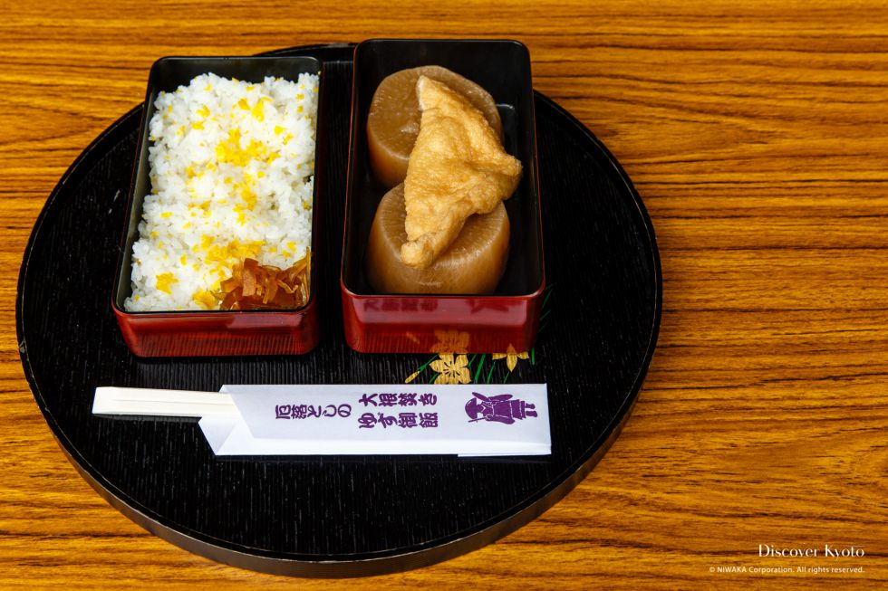 Boiled daikon, Saga tofu, and citron rice at the Yaku Otoshi Daikondaki at Sanbō-ji.