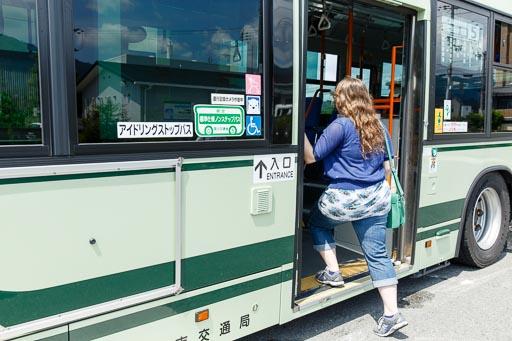 kyoto city bus discover kyoto