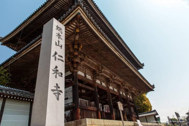 The Niōmon Gate at Ninna-ji.