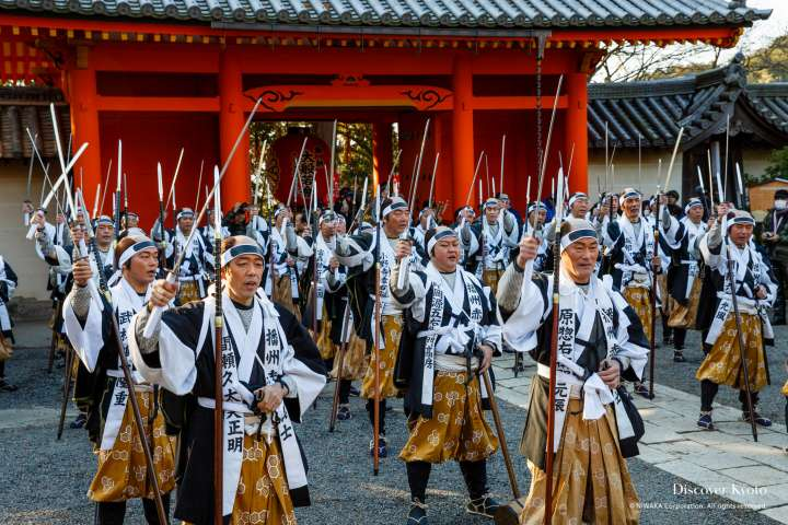 The ceremonies begin at the Yamashina Gishi Matsuri at Bishamon-dō.