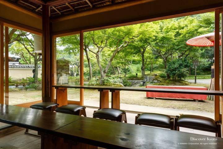 Kodai-ji Cafe Garden Sit