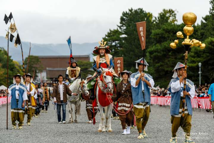 Toyotomi Hideyoshi appears during the Jidai Matsuri at Heian Shrine.