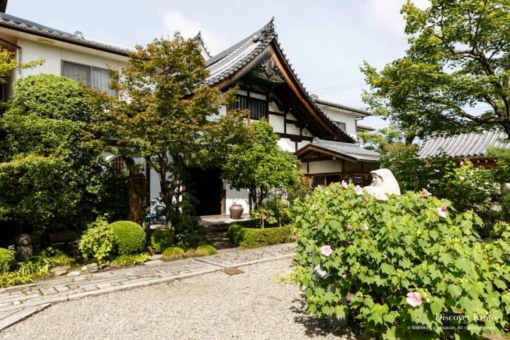 Daruma-dera Abbot's Quarters