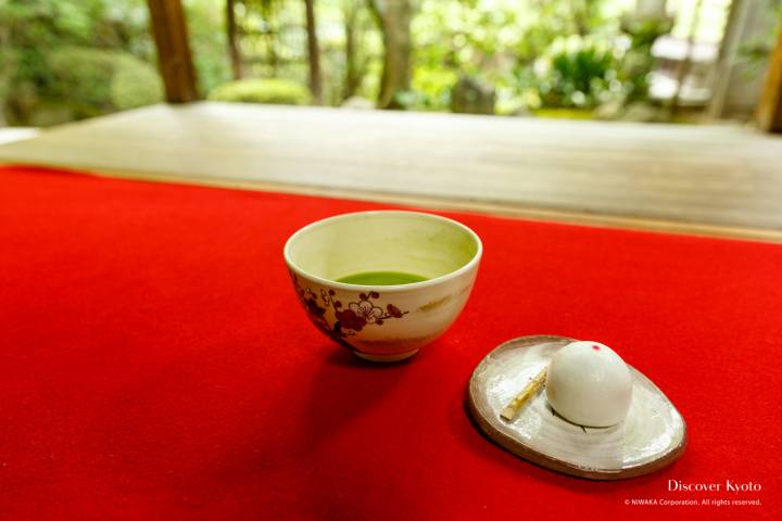 Keishun-in Green Tea