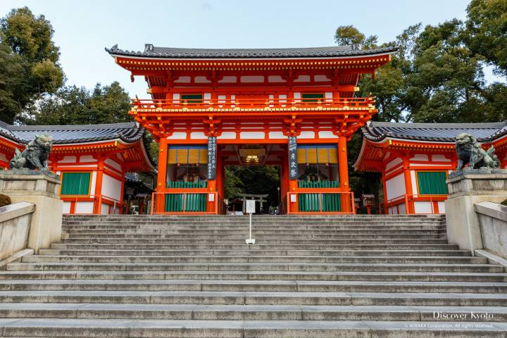 Entrance gate to Yasaka Shrine.